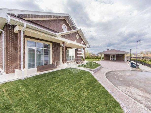 Продажа нового дома в КГ Green Hills, Вита-Почтовая