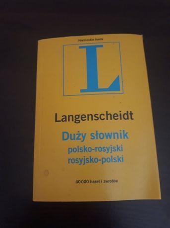 Słownik polsko- rosyjski