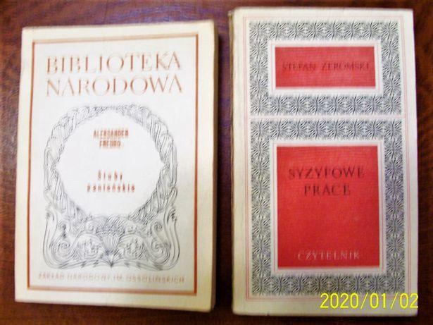 Zestaw literatury Polskiej