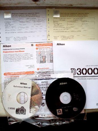 Фотоапарат Nikon D3000 документи