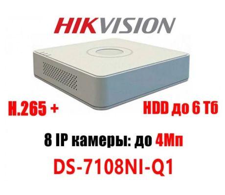 NVR сетевой регистратор Hikvision DS-7608NI-Q1 / DS-7604NI-Q1 / 16