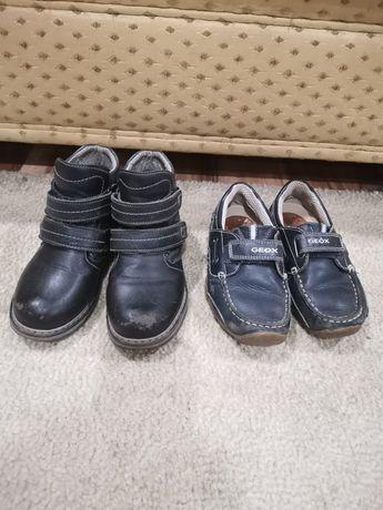 Ботинки, туфли для мальчика!