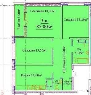 Без Комиссии ! 3 комн. квартира в ЖК Скай сити, Актуально