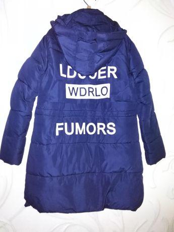 Куртка зимняя удлиненная на мальчика или девочку