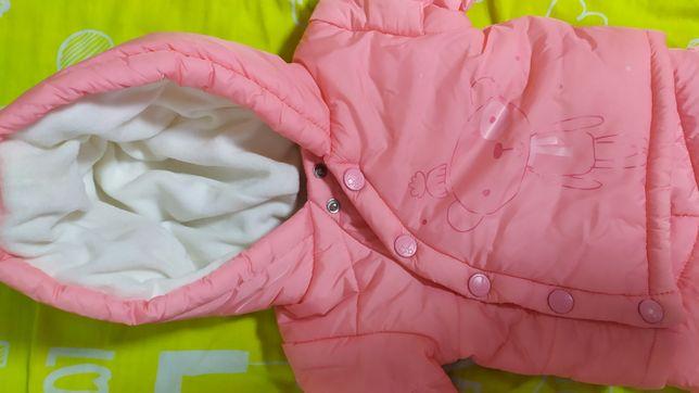 Куртка штани осінь весна
