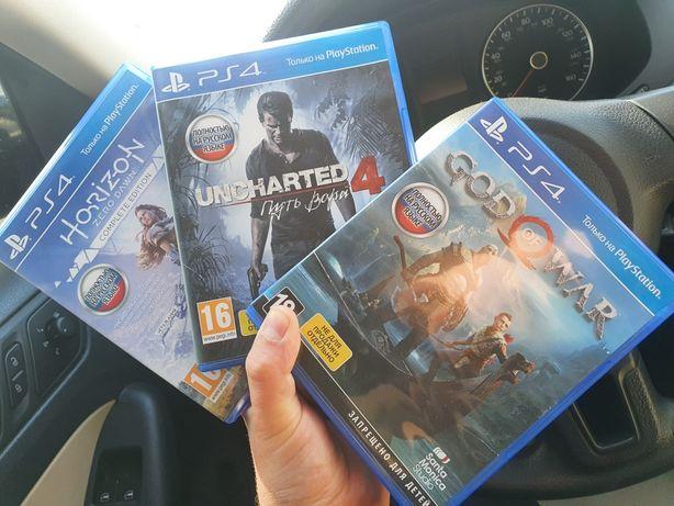 Продам игры на Playstation 4 God of War, Horizon, Uncarted 4