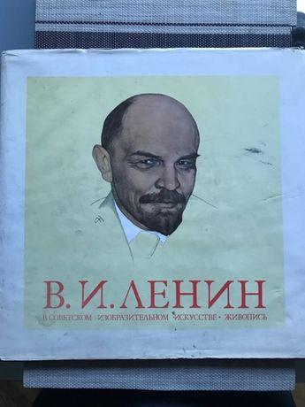 Ленин в Советском изобразительном искусстве. Живопись