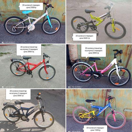 Дитячі велосипеди на 20 колесах з Німеччини
