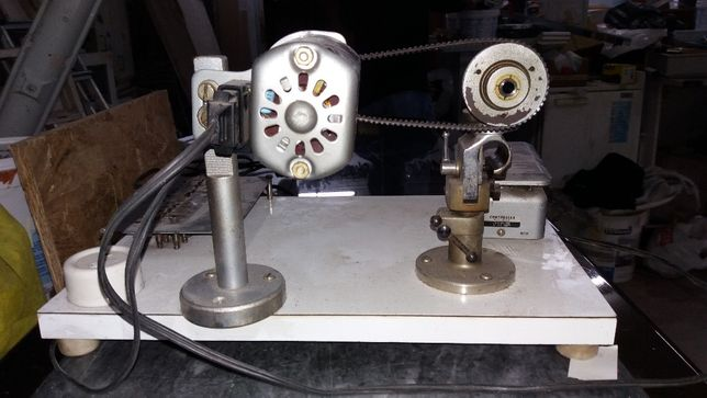 Lote equipamento Relojoaria Ourivesaria