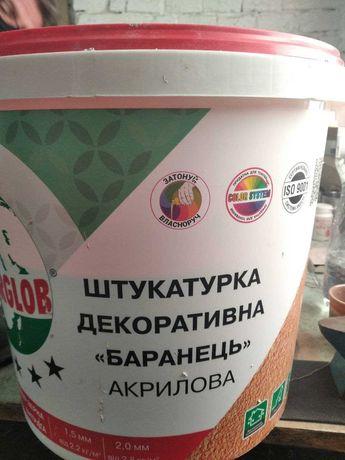 Продам штукатурку баранець  акрилову по 25 кг (3 відра) колір мокка