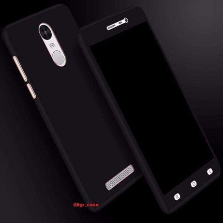 Чехол 360 со стеклом Xiaomi NOTE 7/6/5/pro/4x/3pro/2 REDMI 2/3/4/5/6