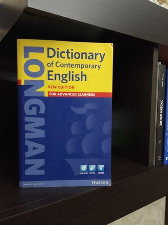 Словник Longman Dictionary of Contemporary English