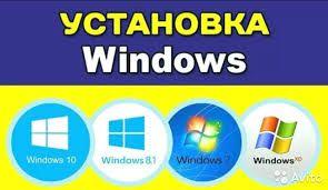 Перестановка windows