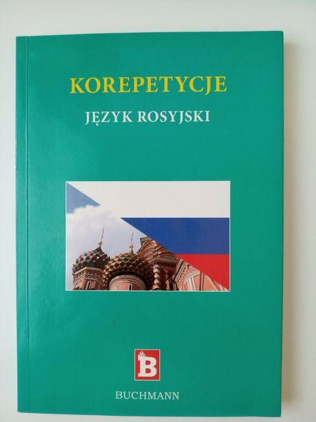 Książka Korepetycje język rosyjski