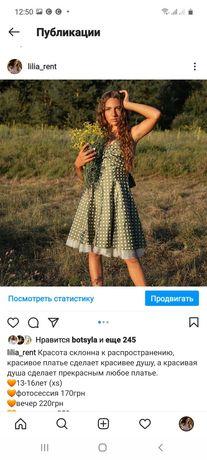Платье в горошек подростковое