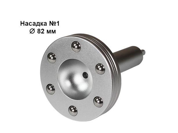 Продам насалки шариковые для вакуумно роликового апарата