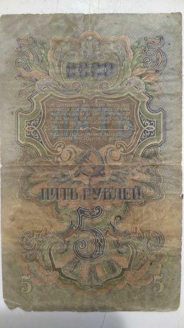 5 рублей 1947 в хорошем состоянии