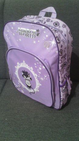 Plecak szkolny Mirror World, fioletowy Empik