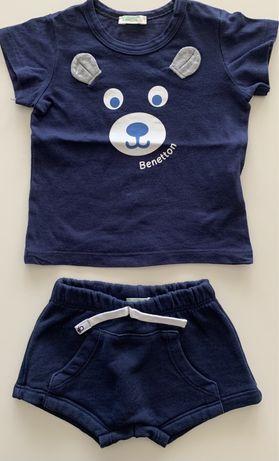 Camisola, polo, camisa e calcoes bebe menino