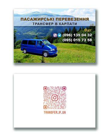 Шопінг-тури, відвезу на ринок Чернівці, Хмельницький. Перевезення