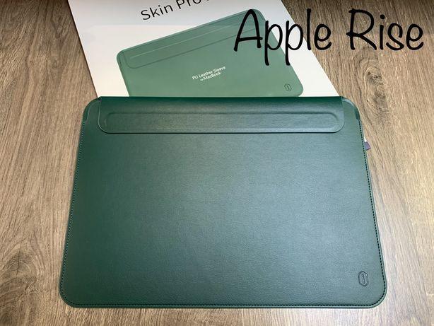Кожаный чехол папка для Макбук Macbook Air Pro 13 WiWu Skin Pro 2