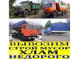 Вывоз мусора Рожны Пуховка Летки Рожевка