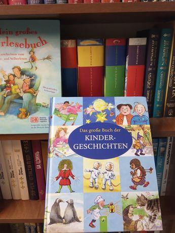 Энциклопедии на немецком для детей с рисунками книги для детей сказки