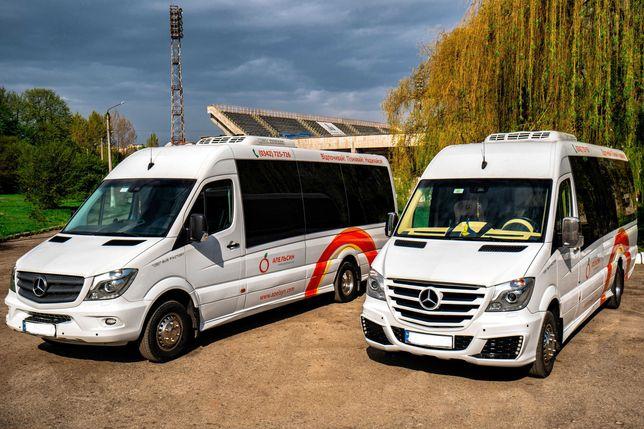 "Пасажирські перевезення мікроавтобусами марки ""Mercedes-Benz"" Sprinter"