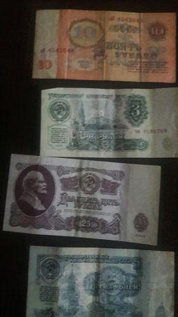 Продам советские рубли 1961 года