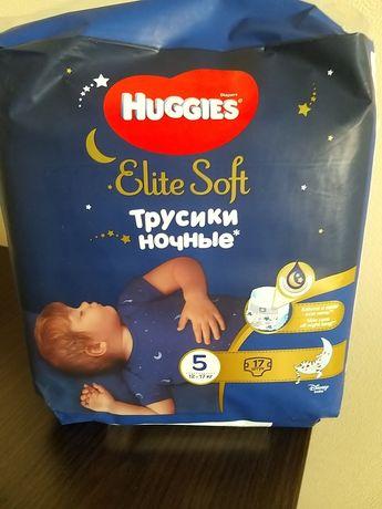 Продаю памперсы-трусики Huggies Elite Soft 1уп.-17шт., размер 5