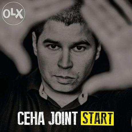 Ceha Joint Start - NOWA!
