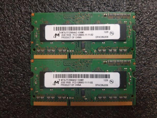 Оперативная память для ноутбука DDR3.2/4/8GB DDR2/4
