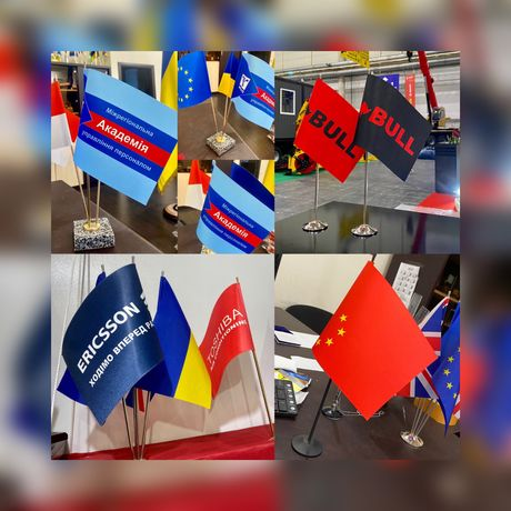 Прапори країн прапор флаги стран мира