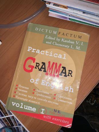 Черноватый, Карабан Practical Grammar of English