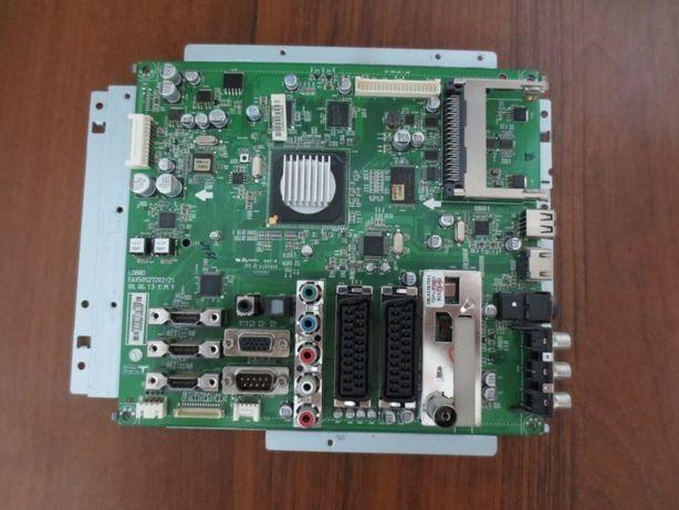 Продам модули с LG 32LG7000