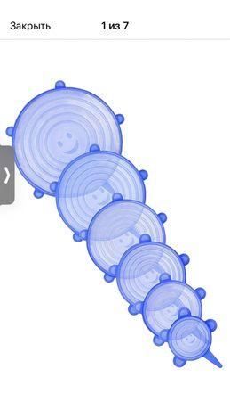 Набор силиконовых крышек Kitchenio Super Stretch Silicone Синих 6 шт