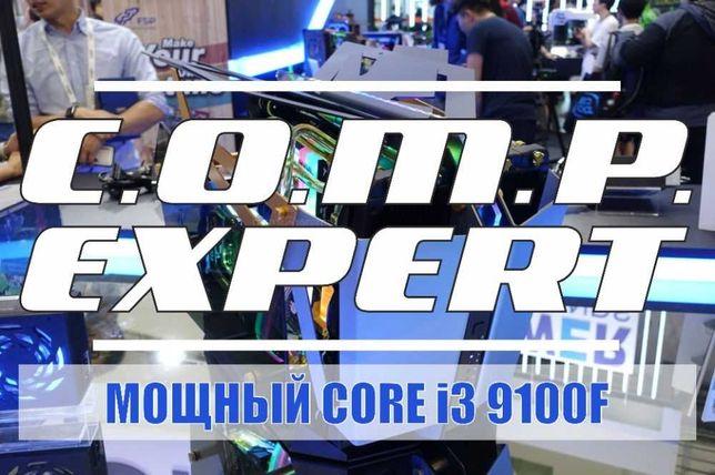 Core i3 9100F / Core i5 9400F системный блок ПК игровой компьютер