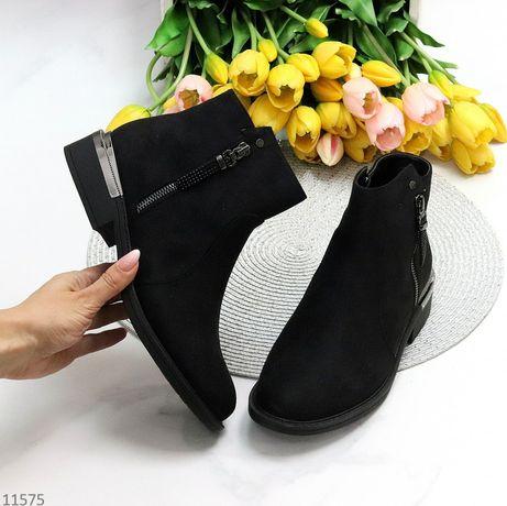 """Ботинки """"Philipa"""" размер 36-23.5"""