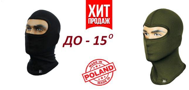 Качественная балаклава, маска, подшлемник Radical (Польша) термо белье
