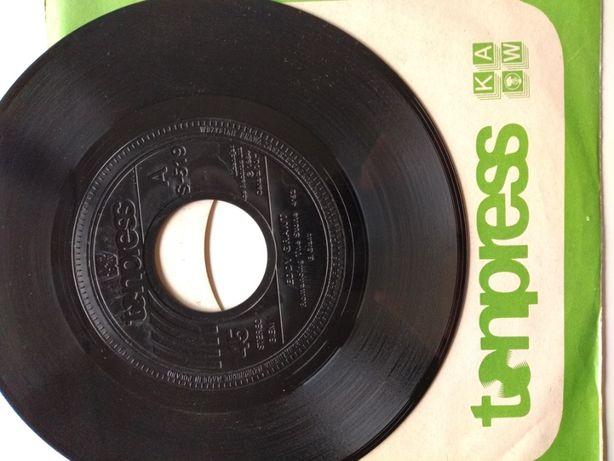 Eddy Grand - Romancing to stone/Boys in the sreet singiel winyl