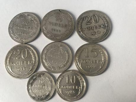 Набор серебрянных монет 1923-1925гг