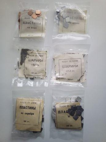Пластины, шарики для рефлексотерапии (серебро, цинк, медь, сталь)