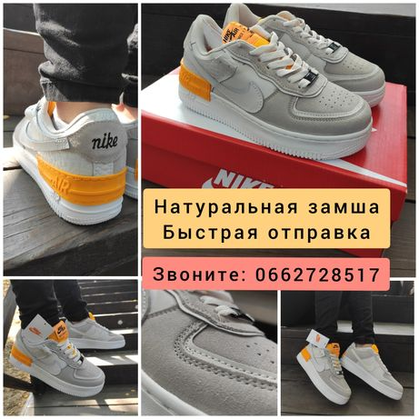 Nike air force shadow, серые/кроссовки/замшевые/кожаные/обувь