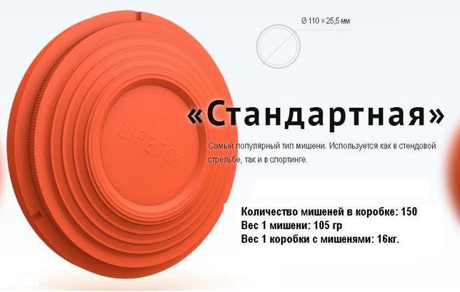 Мишени- тарелочки для стрельбы. Европейский стандарт качества