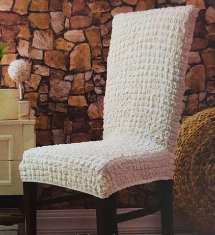 Універсальні чохли для стільців, 5 шт