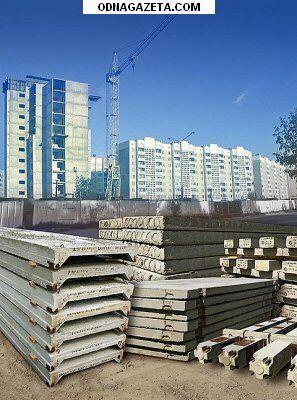 Фундаментные блоки,плиты перекрытия,дорожные плиты,канальные плиты