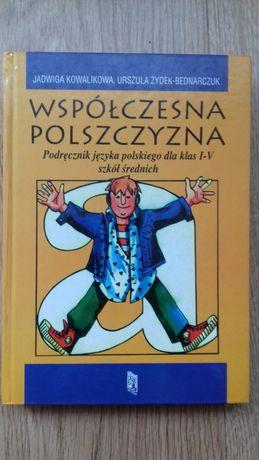 Współczesna polszczyzna - Kowalikowa, Żydek-Bednarczuk Twarda Oprawa