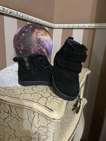 Дитяча обув зимня