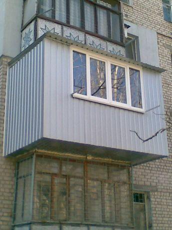 Балконы под ключ , окна двери решетки
