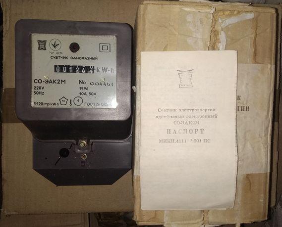 Счетчик однофазный электронный СО-ЭАК2М